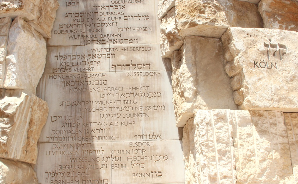 """Im """"Tal der Gemeinden"""" in Yad Vashem sind alle Namen der rund 5.000 jüdischen Gemeinden aufgeführt, die von den Nazis vernichtet wurden. Man findet auch den Namen Solingens, an den ebenfalls in hebräischer Schrift erinnert wird. (Foto: B. Glumm)"""