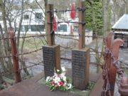 Das Denkmal für die verschleppten und in Auschwitz ermordeten Solinger Sinti und Roma an der Korkenziehertrasse. (Archivfoto: © Bastian Glumm)