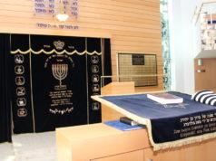 Die Bergische Synagoge befindet sich in Wuppertal-Barmen. Zur Gemeinde gehören auch Solingerinnen und Solinger jüdischen Glaubens. (Archivfoto: © Bastian Glumm)