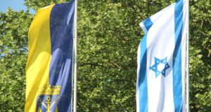 Am Dienstag wird vor dem Solinger Rathaus die israelische Flagge wehen. (Archivfoto: © Bastian Glumm)