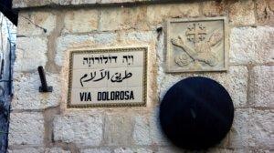 Die fünfte Station des Kreuzweges an der Via Dolorosa Ecke al-Wad. An dieser Stelle gedenken Christen…