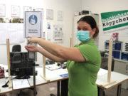 Am Dienstag macht das Servicebüro des Sanitätshauses Köppchen im Klinikum wieder auf. Die Mitarbeiterinnen und Mitarbeiter sind darauf bestens vorbereitet. (Foto: © Bastian Glumm)